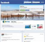 Screenshot der Facebook-Seite der BKK Pfalz